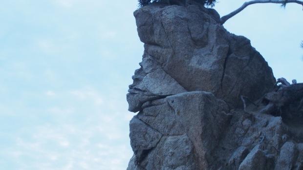 The Rock Castell Platja d'Aro